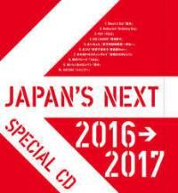 Japansnext20162017