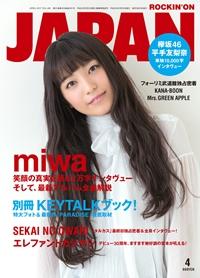 Japan1704