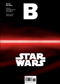 Sw_b_cover