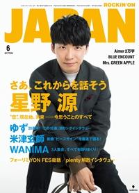 Japan1706