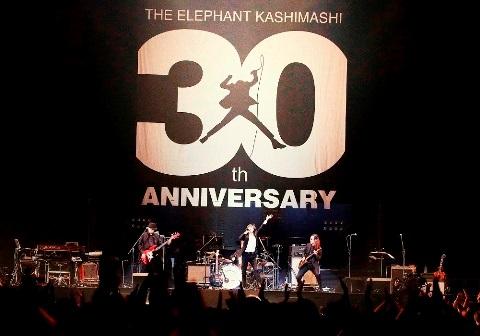 Elephantkashimashi_30osaka