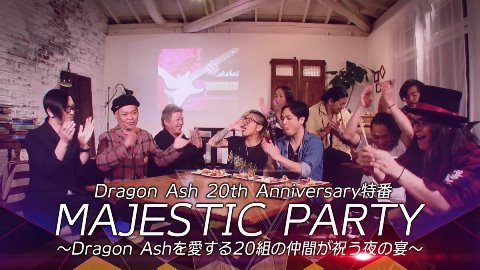 Dragonash_spaceshower20th