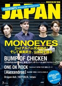 Japan1707