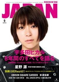 Japan1709