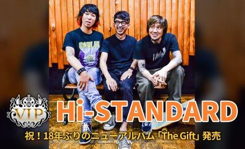 Histandard_vipmoshimo