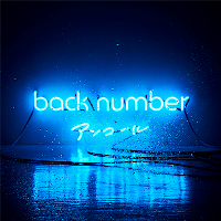Backnumber_encore