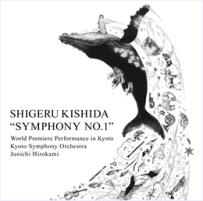 Shigerukishida_symphonyno1