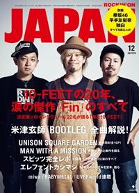 Japan1712