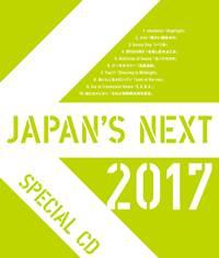Japansnet2017specialcd