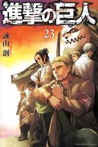 Shingeki23