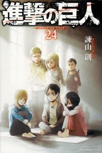 Shingeki24