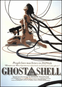 Ghostintheshell_1995