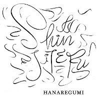 Hanaregumi_shinjiteru