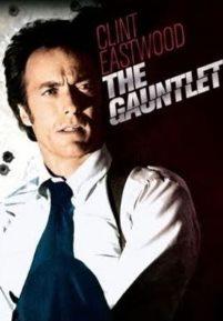 Thegauntlet