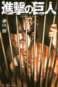 Shingeki27