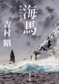 Akirayoshimura_todo