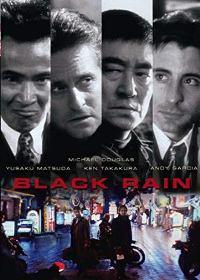 Black_rain2