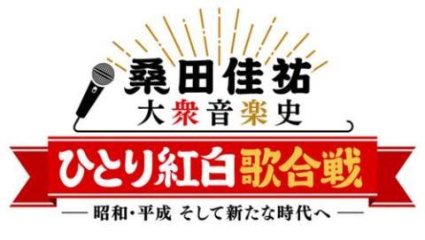 Keisukekuwata_nhkhitorikohaku1