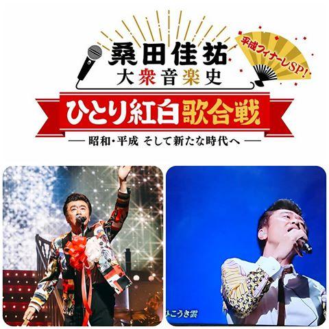 Keisukekuwata_nhkhitorikohaku2