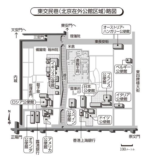 Keisukematsuda_kousanoroujou3