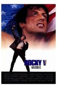 Rocky_v