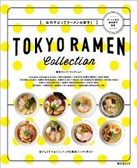 Tokyoramencollection