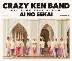 Crazykenband_ainosekai