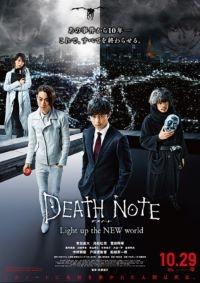 Deathnotelightupthenewworld