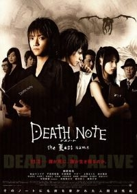 Deathnotethelastname2