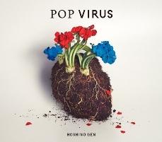 Genhoshino_popvirus
