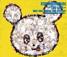 Kyusonekokami_livecd