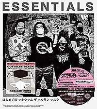Mth_essentials