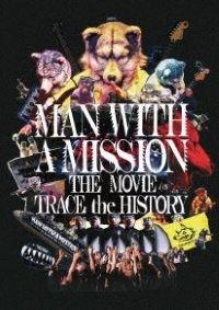 Mwam_the-movie