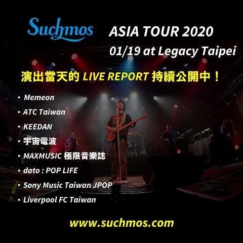 Suchmos_asiatour2020