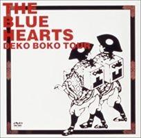 Thebluehearts_dekobokotour