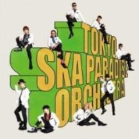 Tokyoskaparadiseorchestra_tsugihagicolor