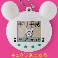 Kyusonekokami_giriheisei