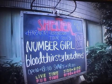 Numbergirl_harakirikocoronotour2001_1