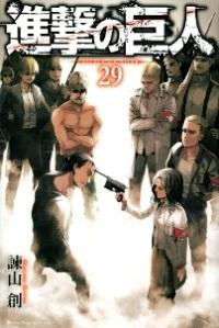 Shingeki29